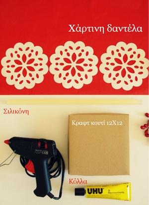 DIY-πρωτοτυπη-μπομπονιερα-Χριστουγεννα