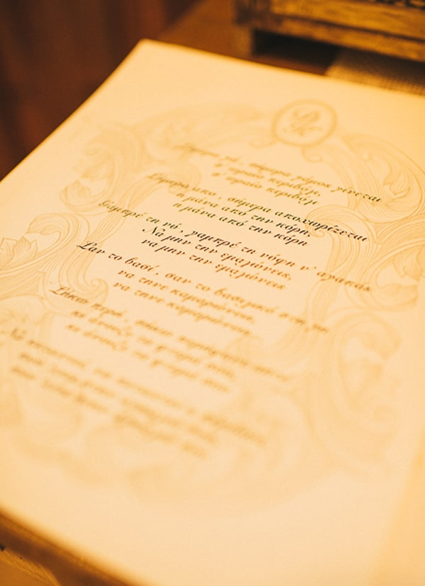 ρομαντικος-γαμος-κυπρος-1