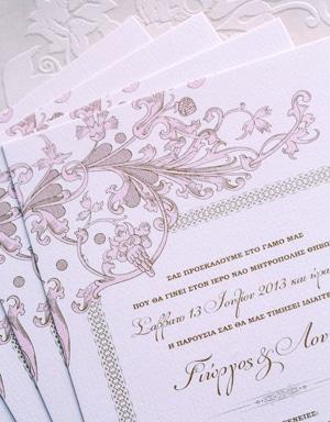 προσκλησεις-για-γαμο-ρομαντικες