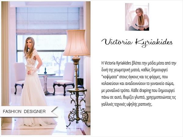 victoria-kyriakides-07