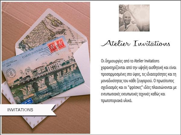 προσκλητηρια-atelier-invitations-01