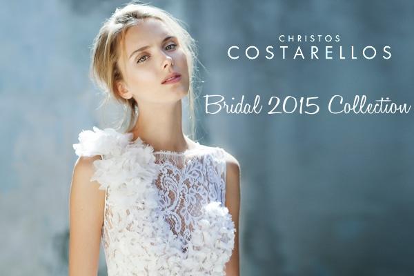 Christos Costarellos νυφικα 2015