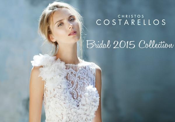 Christos-Costarellos-νυφικα-2015