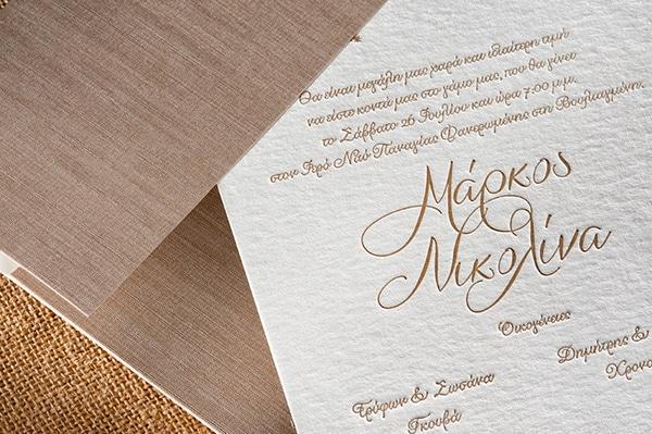 ρομαντικη-γραμματοσειρα-προσκλητηριο