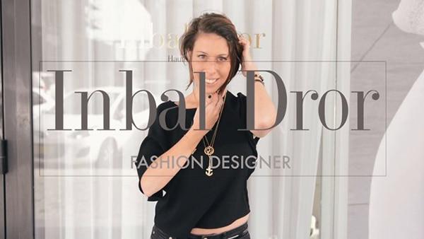 Συνεντευξη με τη σχεδιαστρια Inbal Dror