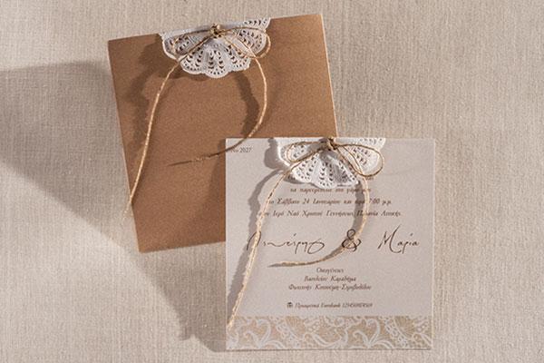 Προτασεις για chic vintage προσκλητηρια γαμου | Biniatian