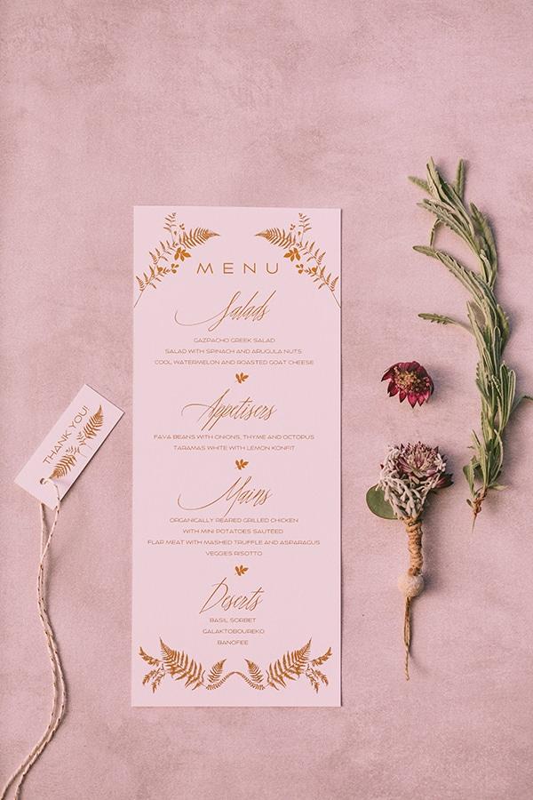 menu-γαμου-elegant