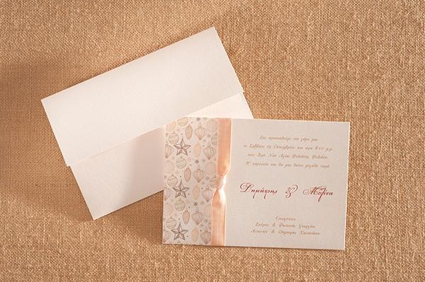χριστουγεννιατικα-προσκλητηρια-γαμου (3)