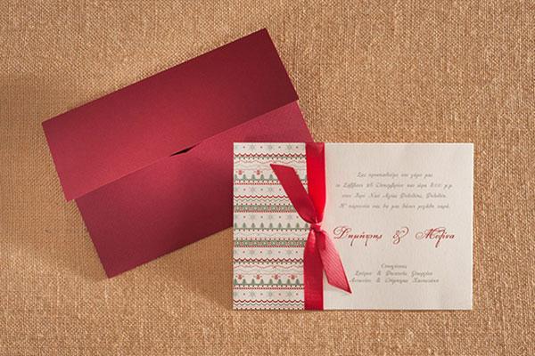 Προσκλητηρια για γαμο τα Χριστουγεννα
