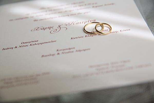 προσκλητηριο-γαμου