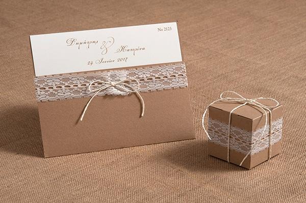 χαρτινα-κουτακια-μπομπονιερες (1)