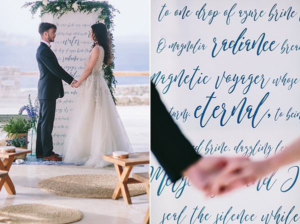 poem-backdrop-wedding
