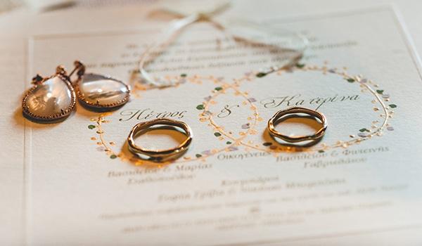 ρομαντικο-προσκλητηριο-γαμου