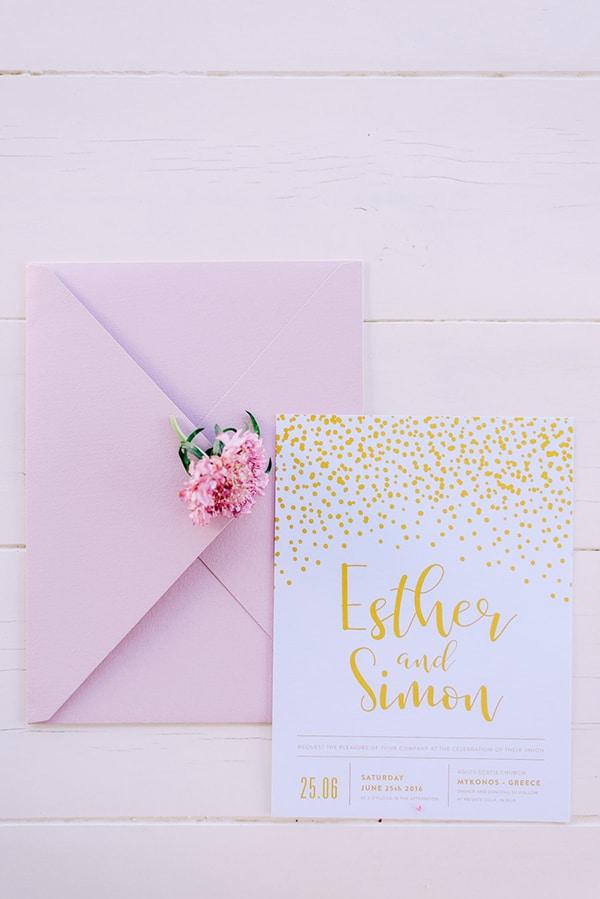 προσκλητηριο-γαμου-ροζ-χρυσο