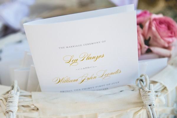 romantic-wedding-limnos-7