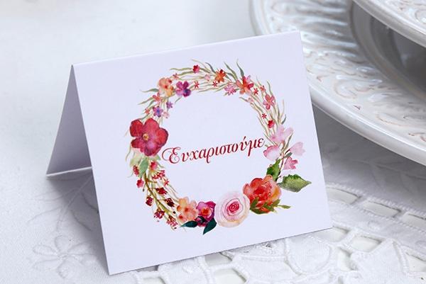 floral-watercolors-wedding-invitations-3