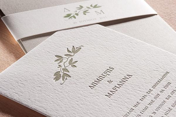 Letterpress προσκλητηρια γαμου | Biniatian