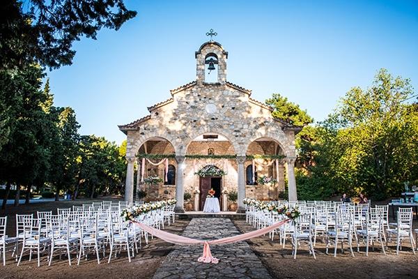mint-peach-summer-wedding (21)