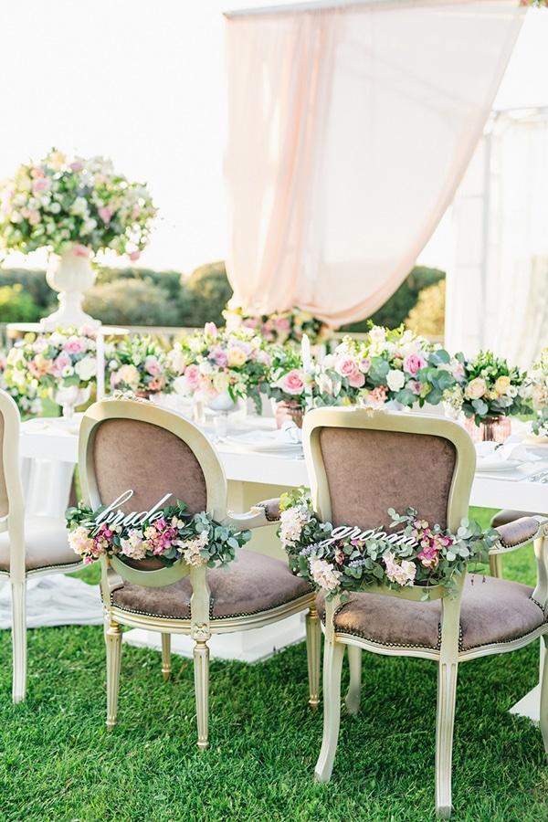 Στολισμος καρεκλας νυφης και γαμπρου