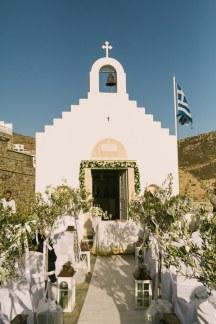 Στολισμος εκκλησιας με θεμα την ελια