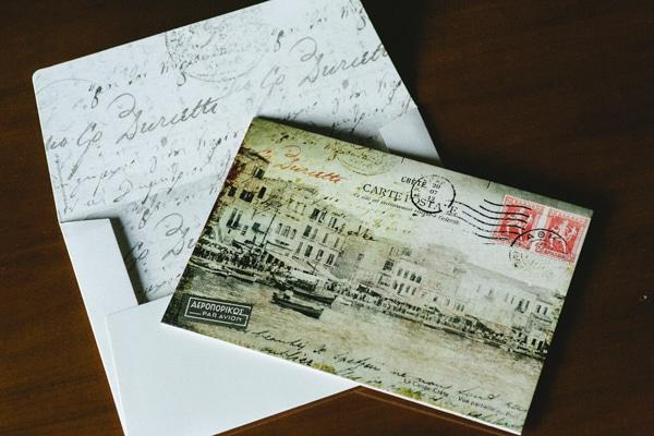Card postal προσκλητηριο γαμου