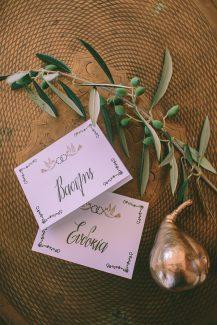 Καρτες με θεμα την ελια