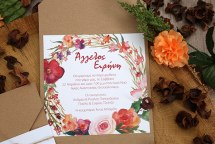 Watercolor προσκλητηρια γαμου