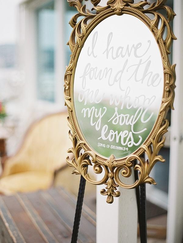 Καθρεφτης – welcome wedding sign