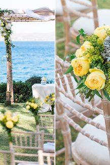 Στολισμος με κιτρινα λουλουδια