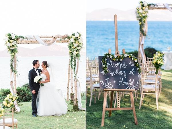 Μαυρος πινακας για γαμο