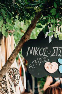 Διακοσμηση γαμου με μαυροπινακα