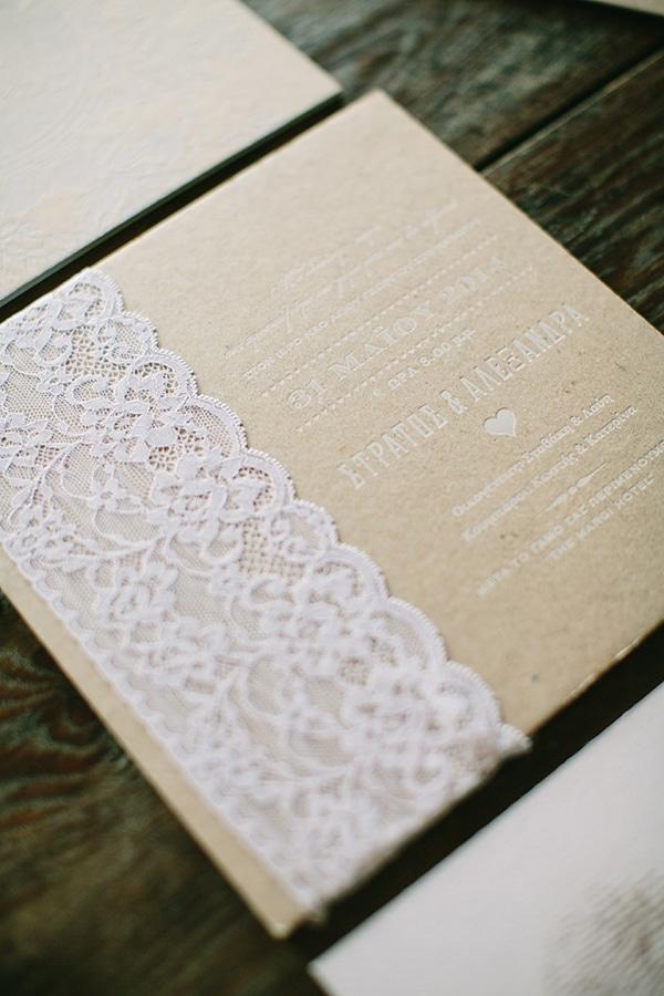 Προσκλητηριο γαμου με craft οικολογικο χαρτι
