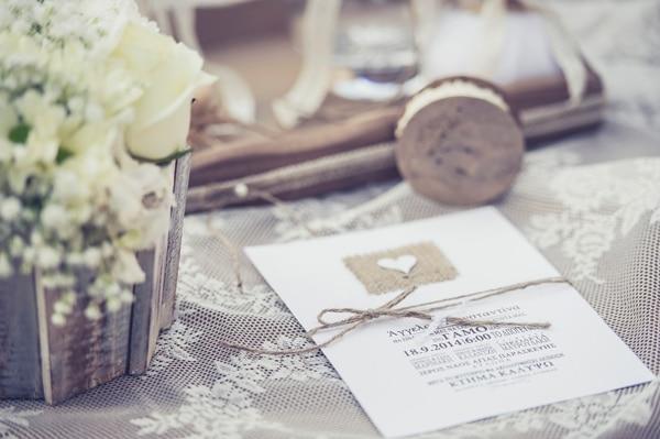 Προσκλητηρια γαμου με λινατσα
