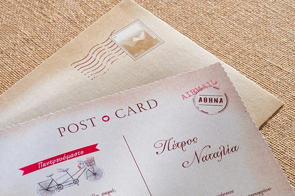 Προσκλητηριο γαμου card postal