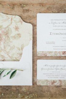 Προσκλητηρια γαμου με θεμα την ανοιξη