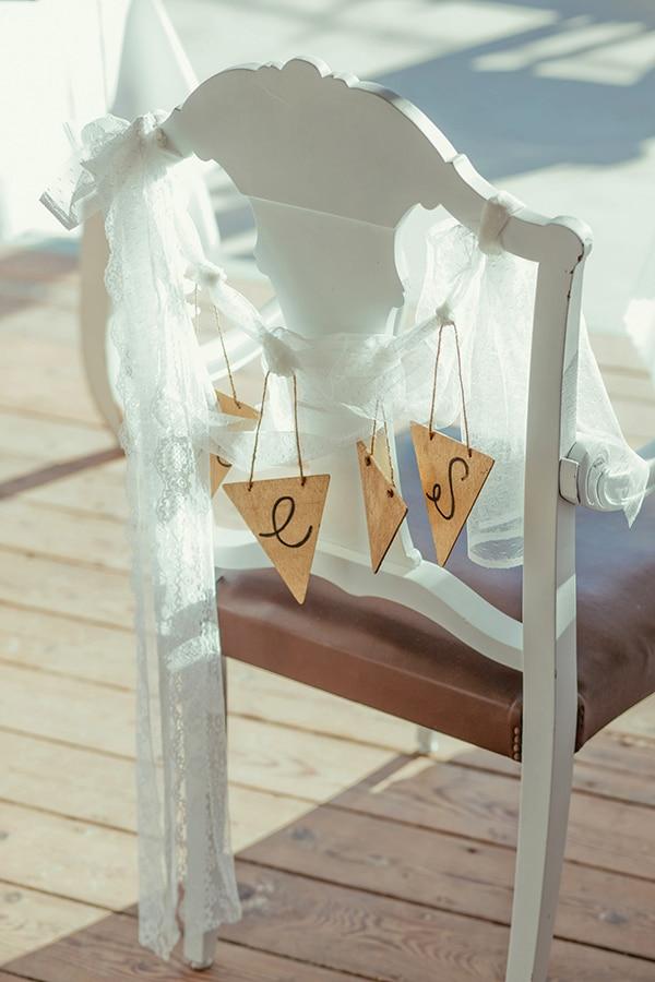 Στολισμος καρεκλας γαμου