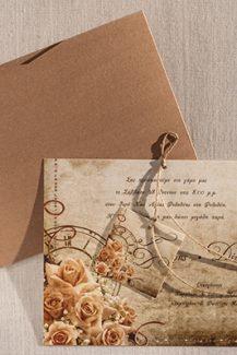Vintage style προσκλησεις γαμου