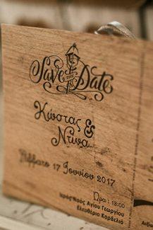 Save the Date προσκλητηριο γαμου