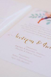 Προσκλητηρια με floral design