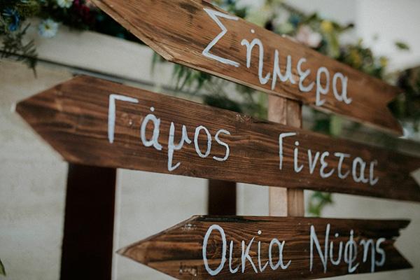 Ξυλινες επιγραφες για την οικια της νυφης