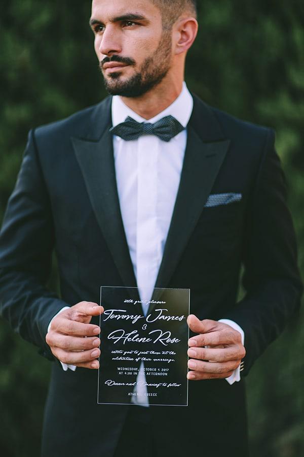 Stylish κοστουμι γαμπρου Giannetos