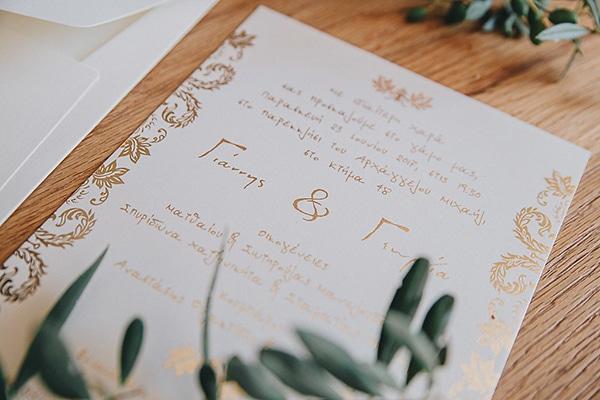 Biniatian προσκλητηρια γαμου