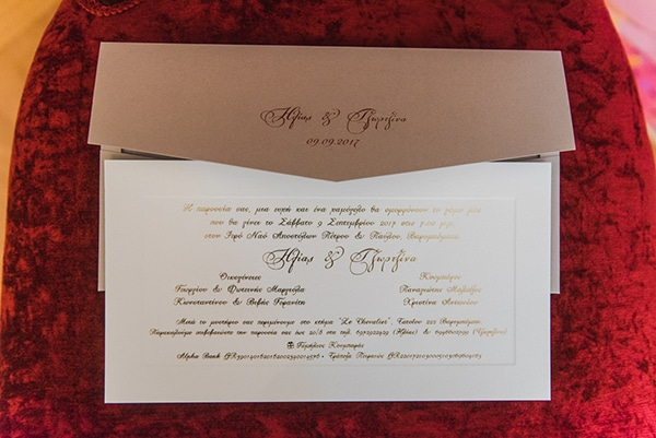 Προσκλητήριο γάμου για ρομαντικό γάμο