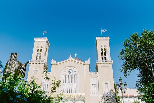 Μητροπολιτικός Ναός Αθηνών