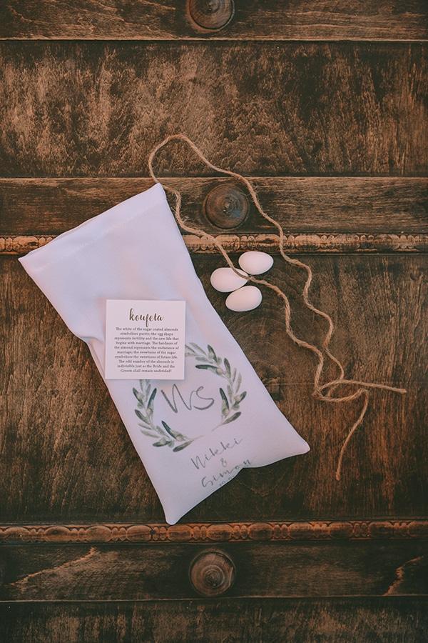 Υφασμάτινη θήκη για κουφέτα γάμου