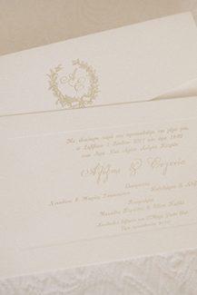 Προσκλητηρια γαμου