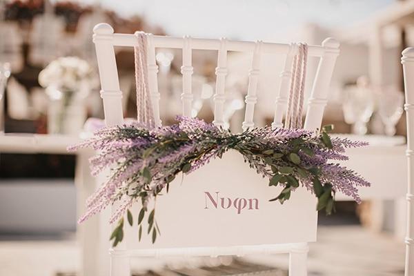 Ιδεες διακοσμησης γαμου με λεβαντα
