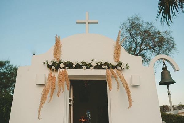 Διακοσμηση γαμου με Pampas Grass