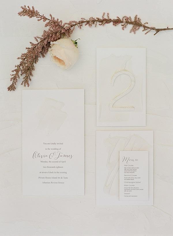 Αριστοκρατικά προσκλητήρια γάμου