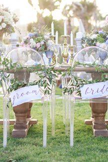 Πινακιδες γαμου για τις καρεκλες των νεονυμφων